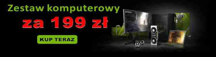 BANER ZESTAW KOMPUTEROWY 750x200